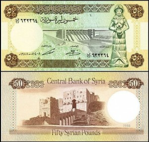 SYRIA, 50 POUNDS 1988 Pick 103d