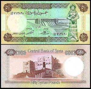 SYRIA, 50 POUNDS 1991 Pick 103e