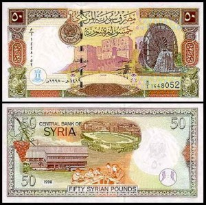 SYRIA, 50 POUNDS 1998, Pick 107