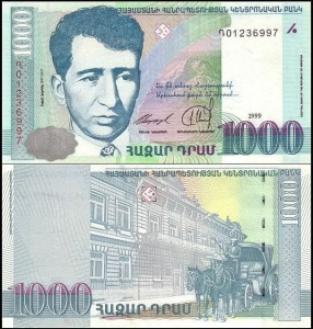 ARMENIA, 1000 DRAM 1999 Pick 45