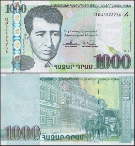 ARMENIA, 1000 DRAM 2015 Pick 59