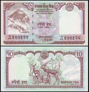 NEPAL, 10 RUPEES (2008), Pick 61a