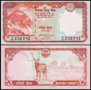 NEPAL, 20 RUPEES (2008), Pick 62a
