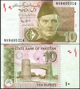 PAKISTAN, 10 RUPEES 2010 Pick 45e