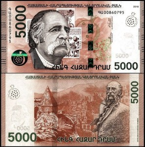 ARMENIA, 5000 DRAM 2018, Pick New