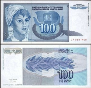 JUGOSŁAWIA, 100 DINARA 1992, Replacement, seria ZA, Pick 112r
