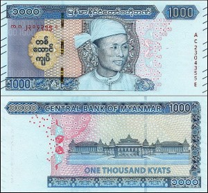 MAJNAMAR, 1000 KYATS (2019) Pick New