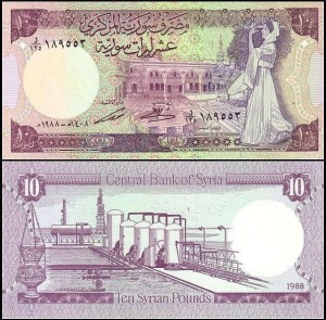 SYRIA, 10 POUNDS 1988 Pick 101d