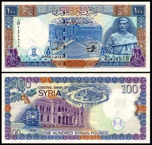 SYRIA, 100 POUNDS 1998, Pick 108