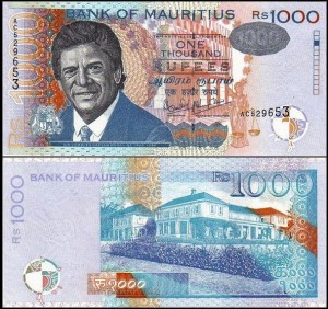 MAURITIUS, 1000 RUPEES 1999 Pick 54a