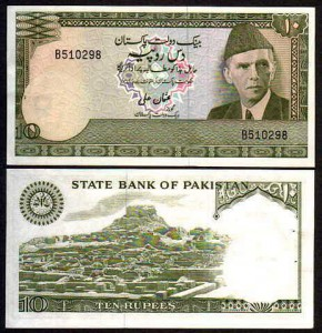 PAKISTAN, 10 RUPEES (1976-84), Pick 29