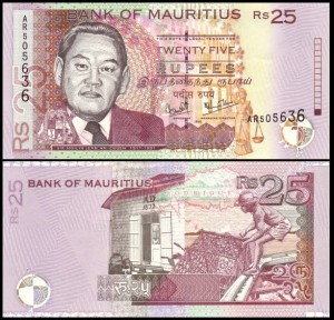 MAURITIUS, 25 RUPEES 1999 Pick 49a