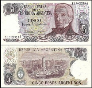 ARGENTYNA	5 PESOS ARGENTINO (1983-84) Pick 312a(1)