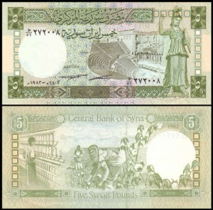 SYRIA, 5 POUNDS 1982 Pick 100c