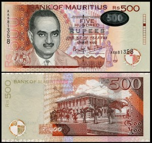 MAURITIUS, 500 RUPEES 1999 Pick 53a