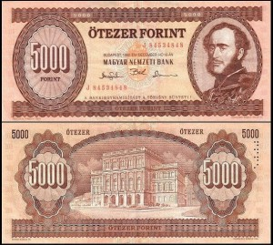 WĘGRY	5000 FORINT	1993 Pick 177c