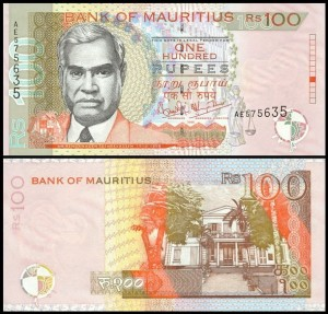 MAURITIUS, 100 RUPEES 1999 Pick 51a