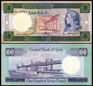 SYRIA, 100 POUNDS 1990 Pick 104d