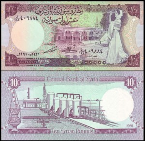 SYRIA, 10 POUNDS 1991 Pick 101e