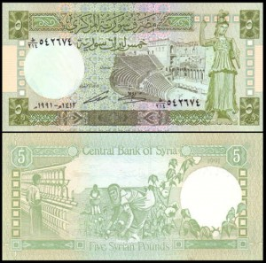 SYRIA, 5 POUNDS 1991 Pick 100e