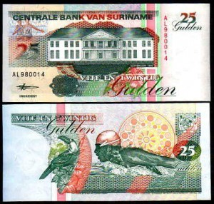 SURINAM, 25 GULDEN 1998, Pick 138d