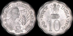 Indie, 10 Paise 1975, FAO, KM 29